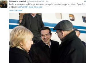 k. tsipras ssss