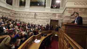 parliamentary-committee-to-examine-memorandum.w_l