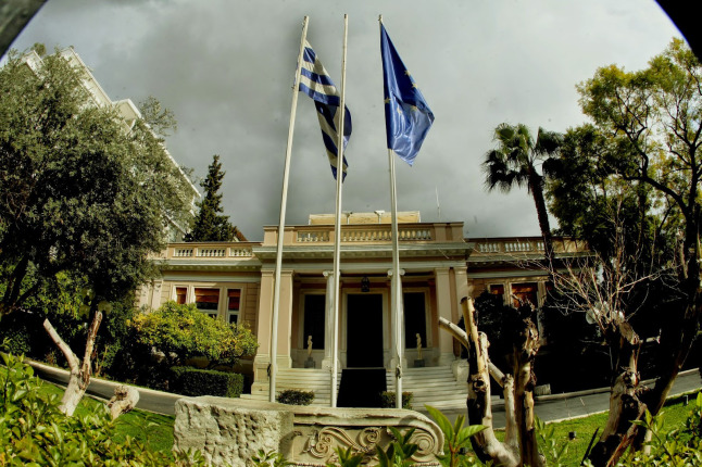 Exclusive information that Greece's agreement is a reality
