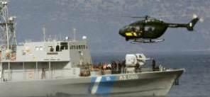 Frontex-750x347 (1)