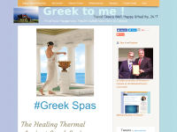 www.greek2m.org (2)