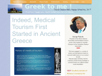 www.greek2m.org (3)